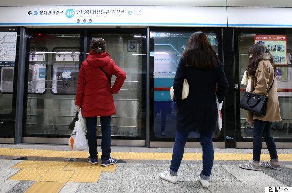 사고나면 지하철 탈출? 안내방송 대기? 대응요령 뭐가