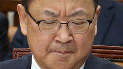 경제부총리 후보가 '연대보증 빚더미'에 빠진