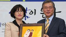 '문재인 영입 4호' 김선현,