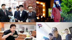 [온라인TV리포트] 2015 방송국 화제성 비드라마 부문 1위 MBC, 2위는 '슈돌' 앞세운