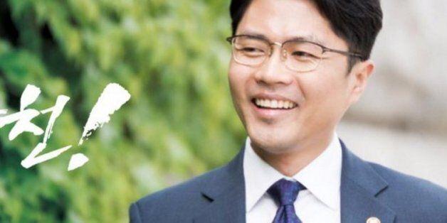 응팔 스포로 분노를 유발한 김광진 의원의