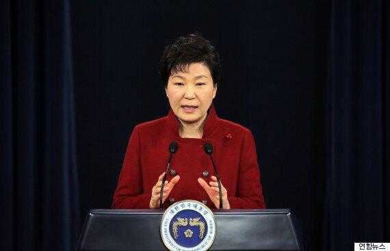 박근혜 대통령 대국민담화 :