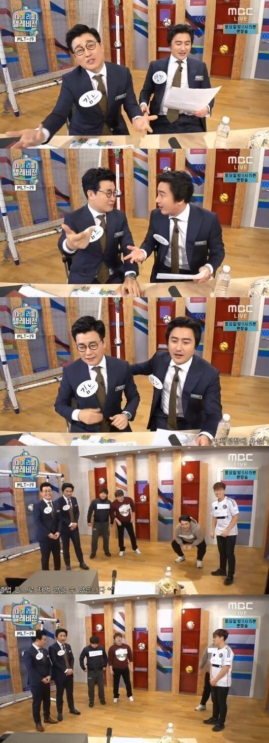 [TV톡톡] '마리텔' 김성주·안정환, 두 번 다시 못 볼 욕설