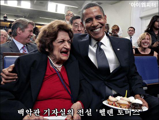 사자의 밥이 된 백악관, 청와대에 조련된