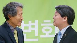 '안철수 신당', 한상진-윤여준