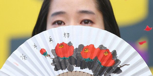 '위안부 합의 무효선언 국민대회'가
