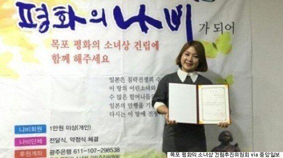 박나래 평화의 소녀상 홍보대사를