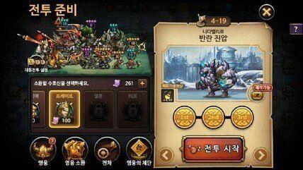 '일베 논란' 이터널 클래시 개발사 대표이사