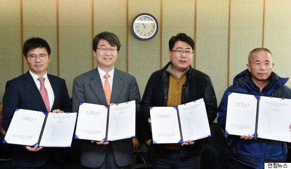 삼성전자 '직업병 예방대책' 합의안