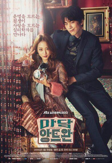[온라인TV리포트] 네티즌의 최고 기대작은 송중기-송혜교 '태양의