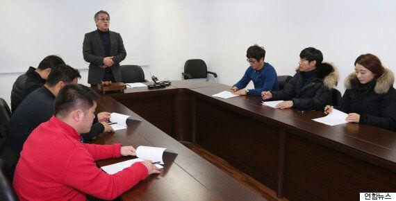 역도연맹, 사재혁 자격정지 10년