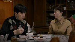 '응답하라 1988' 속 동룡이 집은 서교동에
