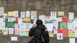 서울시, 청년·1인가구 등 1500가구에 임대주택
