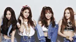 박규리, 한승연, 구하라, 새 소속사로