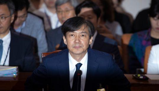 [화보] 조국 법무부 장관 후보자 청문회 (사진