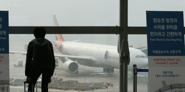인천공항공사의