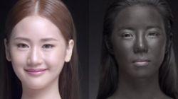 태국에서 난리난 '서울 시크릿 크림'의 인종차별