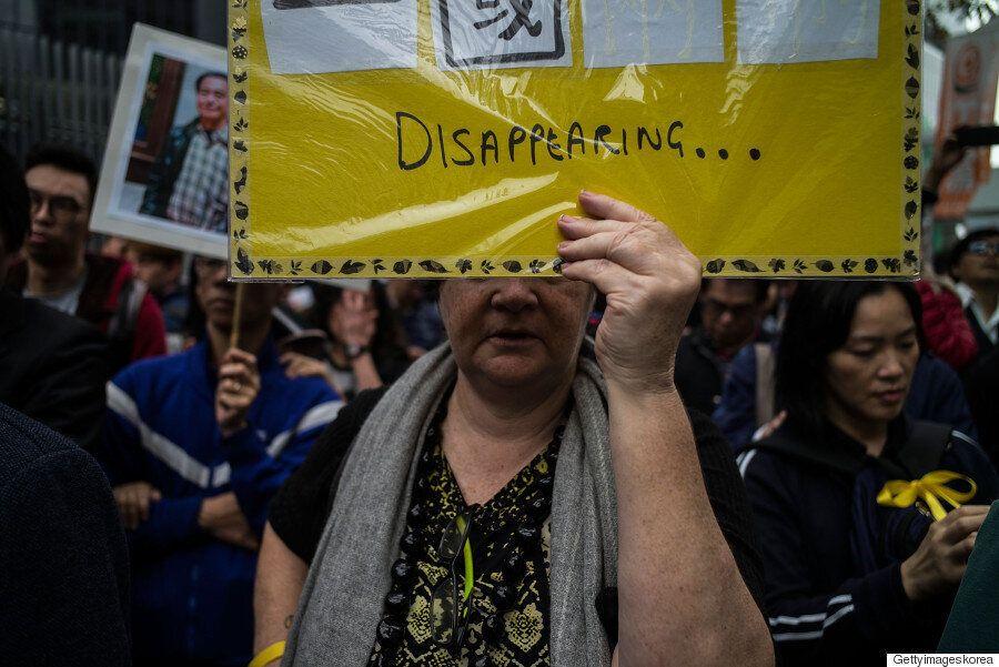 [화보] 홍콩 '反중국 서점' 관계자 실종 사건 항의집회가
