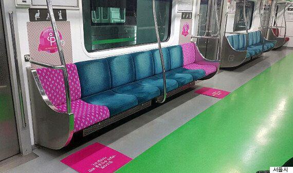 '분홍색 임산부 배려석'이 지하철 1~8호선 전체로