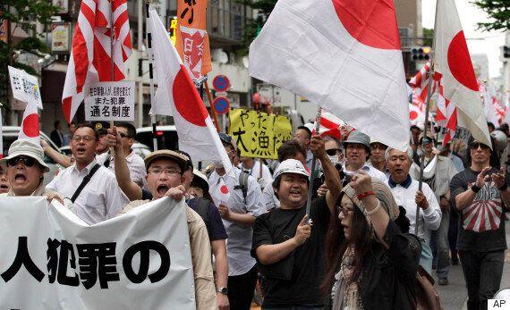 일본 법무성이 '혐한단체' 인사에게 내린
