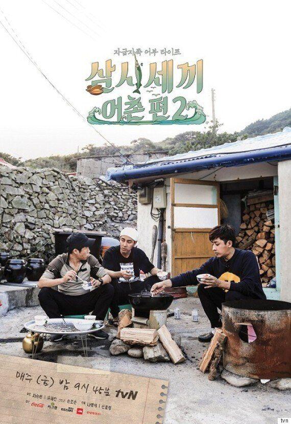 새해는 쌍문동 골목에서..tvN, '응팔' 전편 연속