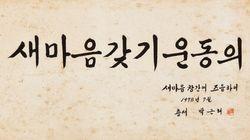 경매에 나온 '26세 박근혜의