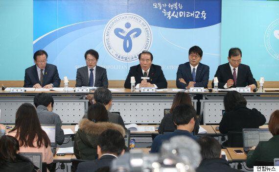 교육감들, '누리과정 예산' 박근혜 대통령 면담