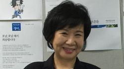 손혜원이 전율을 느낀 새정치민주연합 새