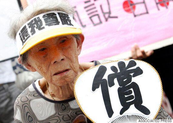 대만도 위안부 배상을 일본에 요구할