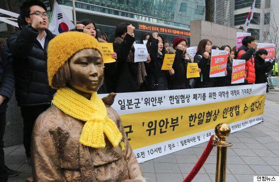불가역적인 위안부 협상이 남긴 5가지 불가피한