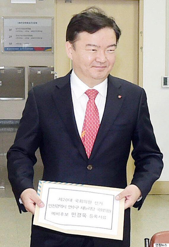 [비교] 민경욱 출마선언문, 유승민 연설문과