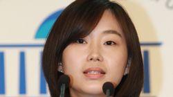 옛 통진당 김재연 전 의원, 의정부을 출마
