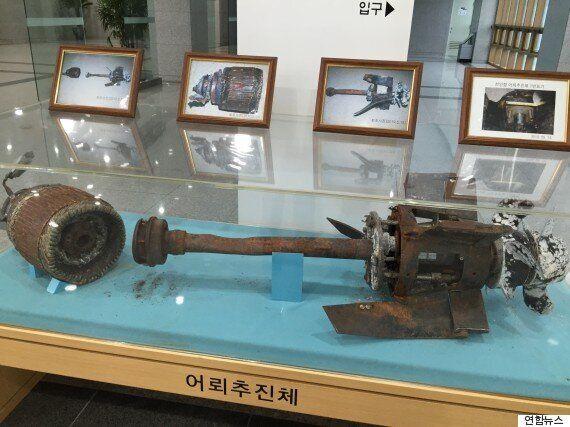 '천안함 피격' 어뢰추진체 '1번' 글자