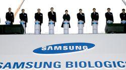 삼성, 세계 최대 바이오공장