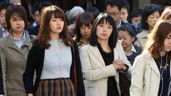 일본, 이혼 6개월 안 된 여성도 재혼할 수