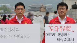 4·13 총선 예비후보 등록이 오늘