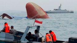 120명을 태우고 있던 인도네시아 여객선이