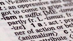 웹스터가 고른 2015년의 단어는