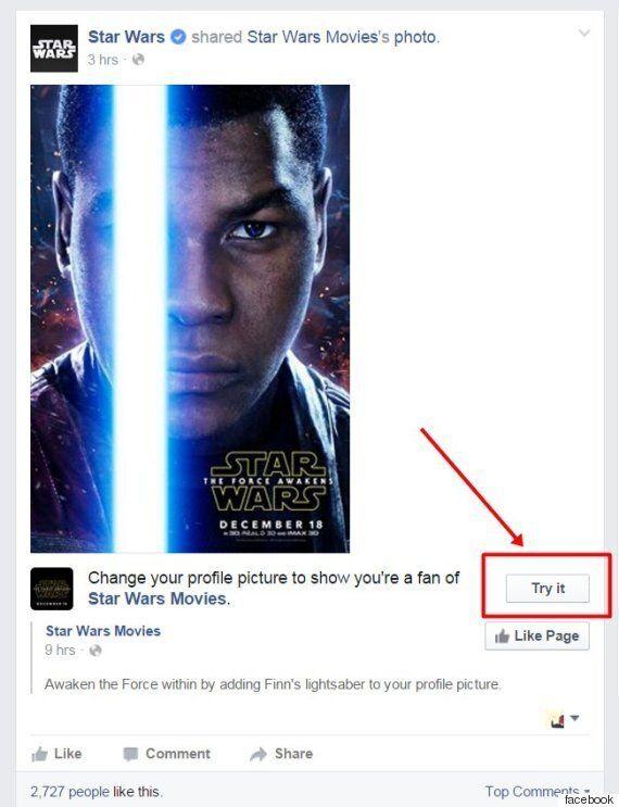 이제 당신도 페이스북 프로필에 광선검을 넣을 수