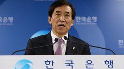 한국은행 총재