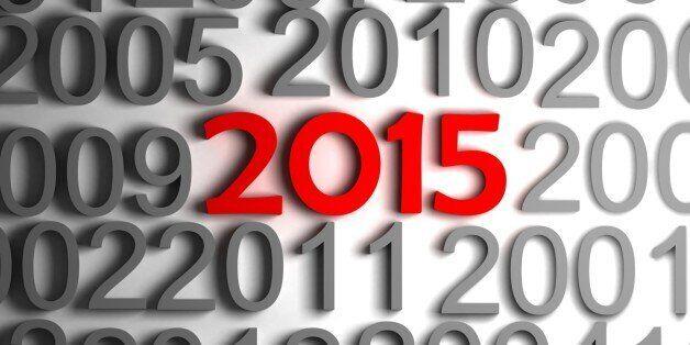 '응답하라 2015' 는