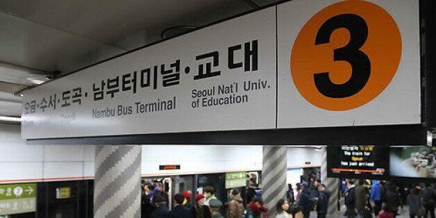 환승하기 가장 힘든 서울 지하철역