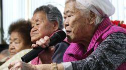 '위안부' 피해 할머니들 의견이