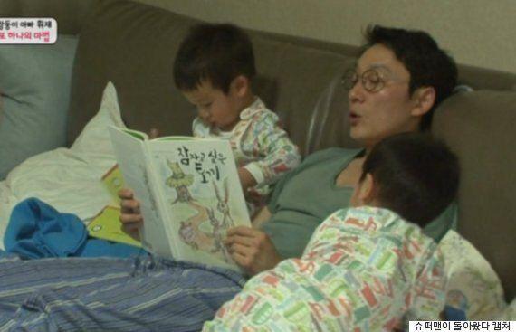 어떤 아이든 잠들게 할 수 있는 마법의 동화책 '잠자고 싶은 토끼'를 읽어줘