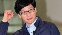 [온라인TV리포트 2015년 결산] 최고의 화제성 메이커는 유재석과