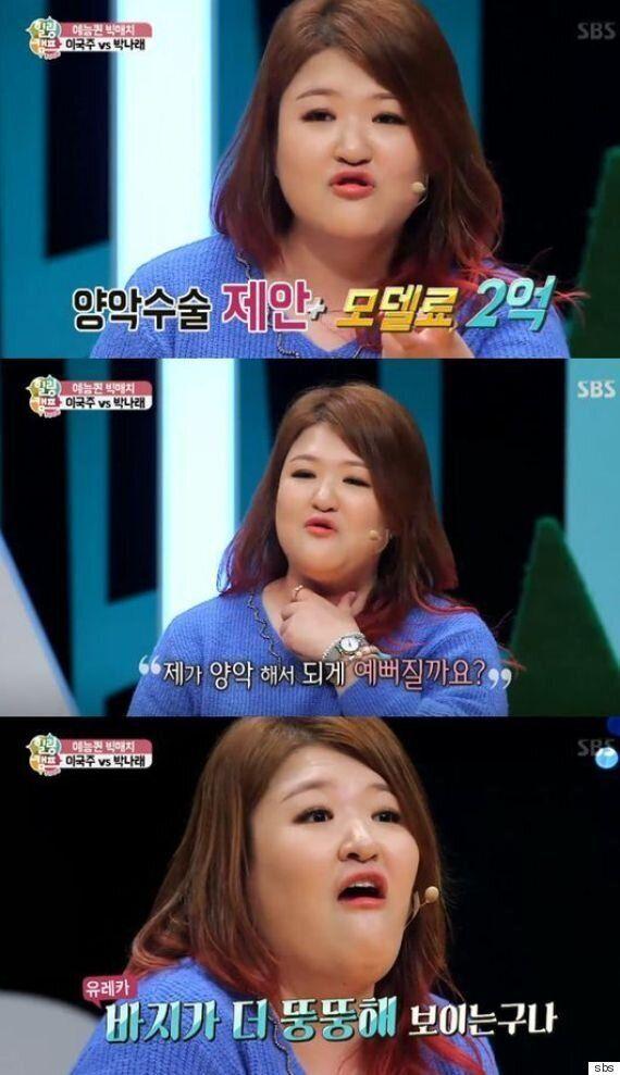 [어저께TV] '힐링캠프' 이국주·박나래, 여배우보다 아름다운