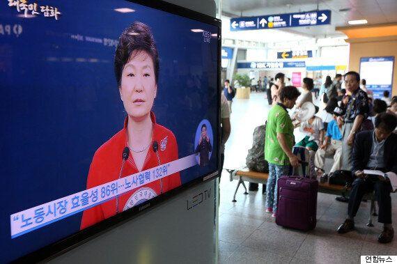 '노무현 연설비서관'이 평가하는 박근혜 대통령의