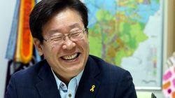 이재명 시장, 박근혜 대통령에게 편지를
