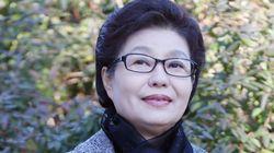 '사기' 혐의 박근령 벌금 500만원