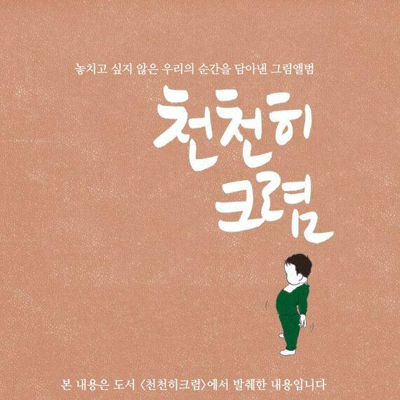 '꽃보다아빠' 열번째 이야기 | 아빠의